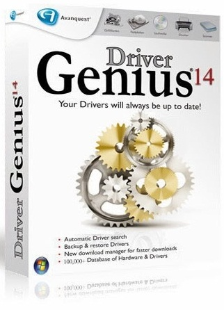 Driver Genius 14 Serial Key License Code Final Crack