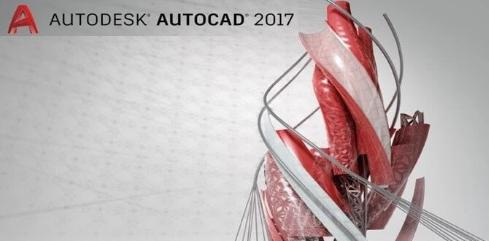 AutoCAD 2017 Crack + Product Key Full Free Download