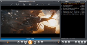 Zoom Player 14 Crack & Serial Key FREE Download