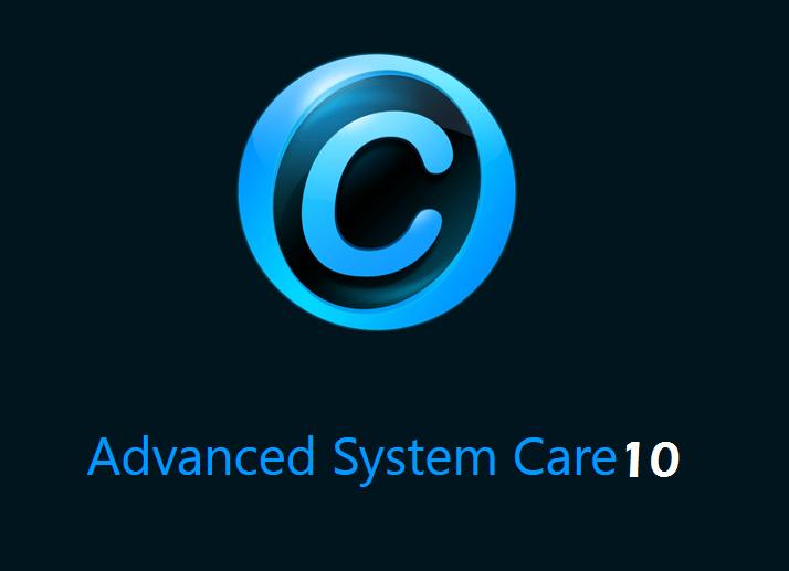 Advanced SystemCare PRO 11.0.3 Crack + License Key 2018