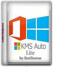 KMSAuto Lite 1.3.6 Portable